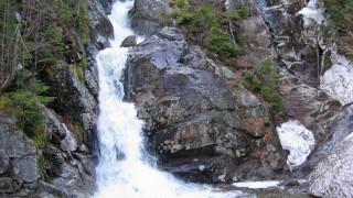 Gibbs Falls 1-H